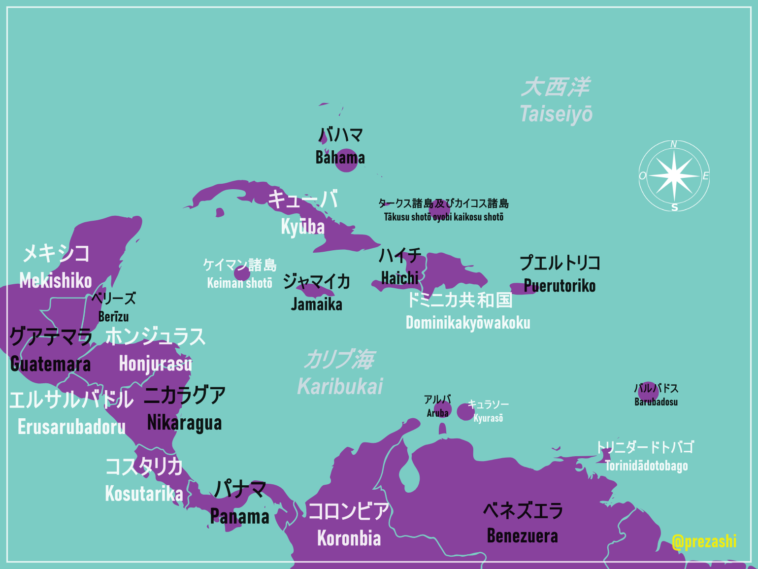 Map : Central America and some Caribbean countries in ...